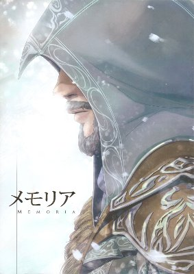 Assassin's Creed: Revelations - Memoria