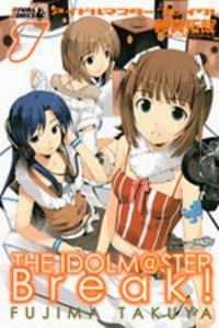The IdolM@ster breark!