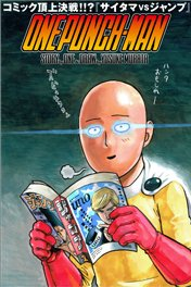 OnePunch-Man