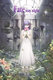Fate/Stay Night Heaven's Feel