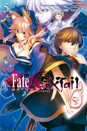 Fate/extra Ccc - Foxtail (Wicked House)