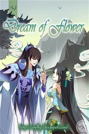 Dream of Flower