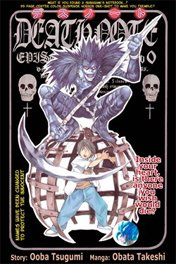 Death Note: Death Eraser