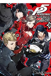 Persona 5 Anthology