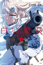 Shiroi Majo - Chapter 4