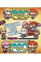 FGO Learn More with Manga!