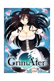 GrimAter