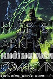 Batman: Arkham Knight - Genesis