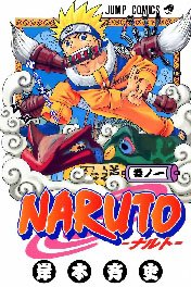 Naruto full color