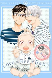 LOVE X REE X BABY - YURI!!! ON ICE